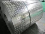 铝卷 管道保温铝卷厂家