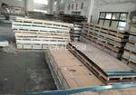 铝板表面处理 本色阳极氧化 价格低