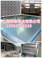 出售5754合金铝板