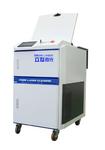 激光清洗除銹機報價-立為激光