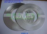 鋁鎳復合帶、鋁鎳帶、鎳鋁復合帶、鎳鋁帶低價銷售