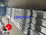 铝板网彩钢压型吸音板体育馆专用