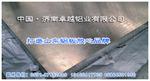秦皇島5052 0.8mm彩涂鋁卷