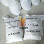 磨料磨具冰晶石生产厂家