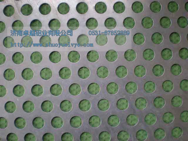 |合金鋁板|彩色鋁卷|單零鋁箔|單零鋁箔|壓花鋁卷|壓型鋁板★鋁板|鋁帶|變壓器鋁箔|花紋鋁板|鋁箔多少錢