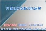 6061铝板铝板1060铝板保温铝板花纹铝板铝卷板铝板规格最新报价