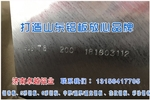 0.5mm3003五条筋花纹铝板今日铝价