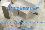 4毫米3003五条筋花纹铝板价格多少
