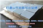 優質純鋁板合金鋁板花紋鋁板鋁卷拉絲鋁板鏡面鋁板氧化鋁板價格多少