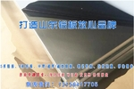 铝板铝带变压器铝箔花纹铝板5052铝板铝板价格行情