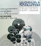 OGURA CLUTCH CO.,LTD離合器AMB10