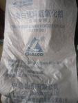氢氧化铝阻燃剂价格走势分析