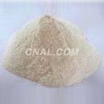 供应金属铝粉、铝粒