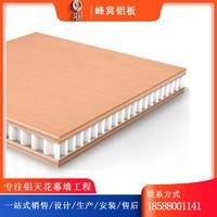 铝蜂窝板隔音隔热铝合金