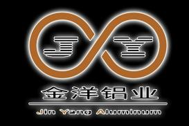 浙江金洋铝业有限公司