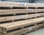 浙江神恩金属供应:1060铝板
