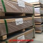 3003铝板1-6系现货规格齐全
