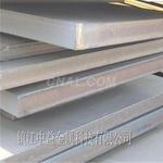 鎮江定做:1060中厚板、純鋁板