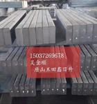 電解鋁廠電解槽專用陰極鋼棒