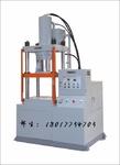 上海63T四柱大型液压机生产厂家