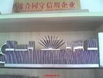 江苏江阴散热器型材