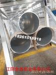 铝管,大截面铝管