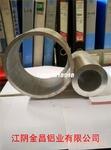 厚壁铝管型材