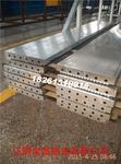 擠壓鋁合金型材