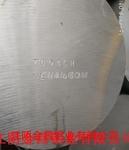 6082鋁材生產廠家