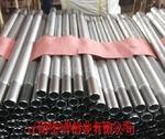 鋁材縮管,擴管