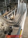 鋁型材拉彎