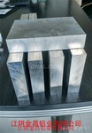 工業鋁型材生產廠家