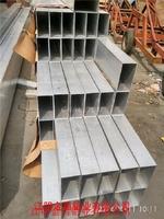 3003铝方管生产厂家