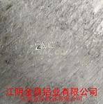 2A12鋁合金型材
