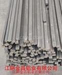 特殊材質鋁合金型材