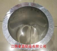 江阴大口径铝管
