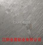 5083材质铝合金型材
