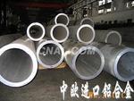 供应进口超硬铝板7075 航空铝板厚度7075化学成分进口美国铝板价格