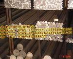 进口7075 7475铝棒 7050铝板,美国超硬铝合金