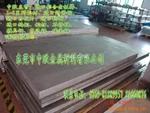 日本进口6061铝板