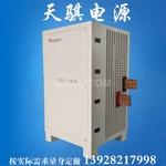 单晶炉加热电源,高频直流整流机