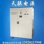 整套氧化设备,氧化电源氧化冷冻机