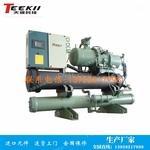 型材氧化螺杆冷水机制冷设备