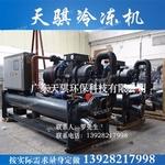 氧化冷水機冷凍機生產廠家