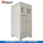 電化學污水處理電源500A300V廠家