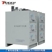 高频超节能氧化电源15000A24V