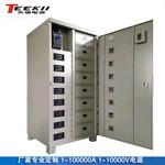 電鍍整流器20000A 鍍硬鉻電源廠家