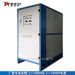 深圳可控硅整流器廠家