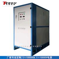 深圳可控硅整流器厂家