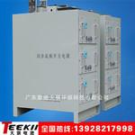 电解金属 同步整流电解冶炼电源
